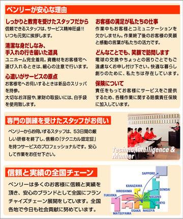 神戸須磨店